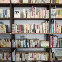 Bibliotheek Wilgenhof